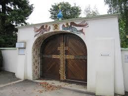 St Gen de Bois - St Gen de Bois